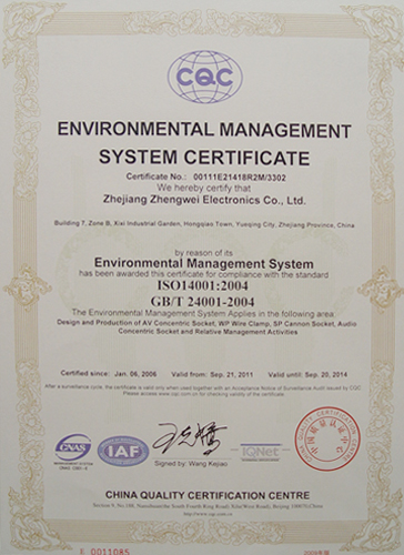 Environmental management systerm certificate