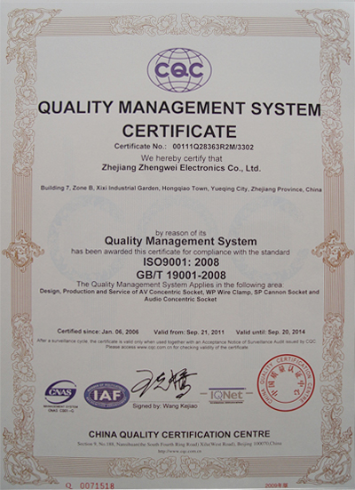 Quality managemengt systerm certificate